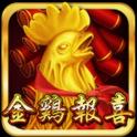 Gold Chicken Royal Online