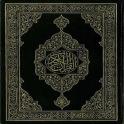 Al Quran Al karim
