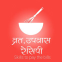 Fast recipes hindi (offline)