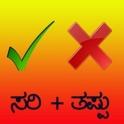 Padha jodisi kannada word game with Games Adda
