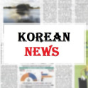 Korean News Papers