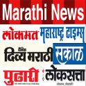 Marathi News Paper - मराठी अख़बार - ePaper