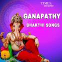Ganapathy Bhakthi Songs