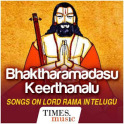 Bhaktharamadasu Keerthanalu