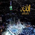 Allah Names Wallpaper