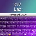 Lao Keyboard 2020