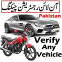 Verify Any Vehicle Pakistan