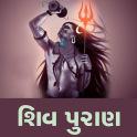 Shiv Puran Gujarati