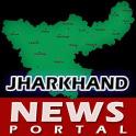 News Portal Jharkhand