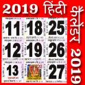 Hindi Calender 2019