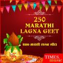 250 Marathi Lagna Geet