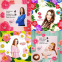 Custom Mother's Day Greeting Card