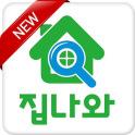 집나와 - 신축빌라분양,빌라매매,빌라전세 부동산 앱