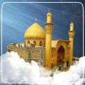 Imam Əli (ə) həyatı - səsli