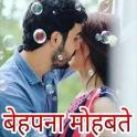 Hindi Status, DP, Shayari, Jokes for whatsapp