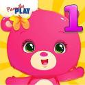 Baby Bear First Grade Games