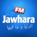 Jawhara FM (Officielle)