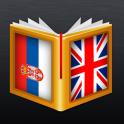 Serbian-English Dictionary