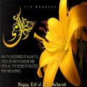 Eid HD Wallpapers
