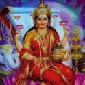 Sri Laxmi Mata Chalisa -Lyrics