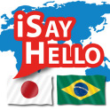 iSayHello Japanese - Portuguese (Brazil)
