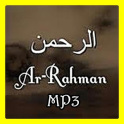 Sourate Ar Rahman MP3