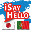iSayHello Japanese - Portuguese (Europe)