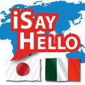 Japanisch - Italienisch