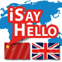 iSayHello Chinesis. - Englisch
