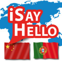iSayHello Chin. -Portugiesisch