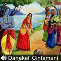 Danakeli Cintamani -Audio book