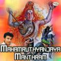 MahaMruthyanjaya Mantra