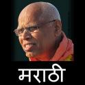 Lokanath Swami-Marathi Bhajans