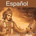 Bhagavad Gita - Spanish Audio