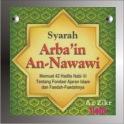 Hadis Arbain Imam Nawawi