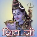 Shiv Chalisa Aarti Kavach