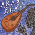 Arabic Ringtones latest