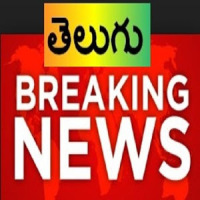 Telugu Live TV Channels Free