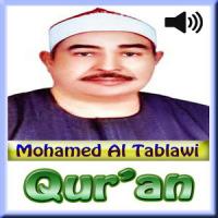 Mohamed Al Tablawi Audio Quran
