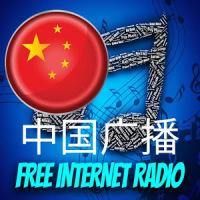 Radio Chinese Worldwide