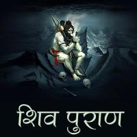 ShivPuran hindi