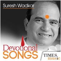 Suresh Wadkar Devotional Songs