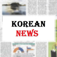 Korean News Papers