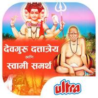 500 Devguru Dattatrey & Swami Samarth Songs