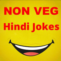 Non Veg Jokes Hindi 2018