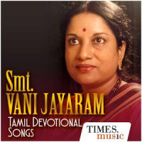 Vani Jairam Bhakti Songs
