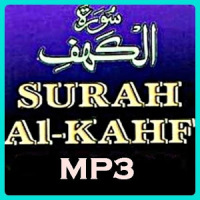 Surah Al Kahf Mp3