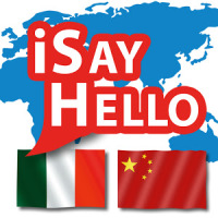 iSayHello Italian - Chinese