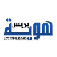 HowiyaPress