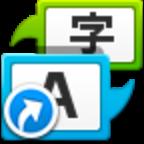 com.sec.android.app.translator
